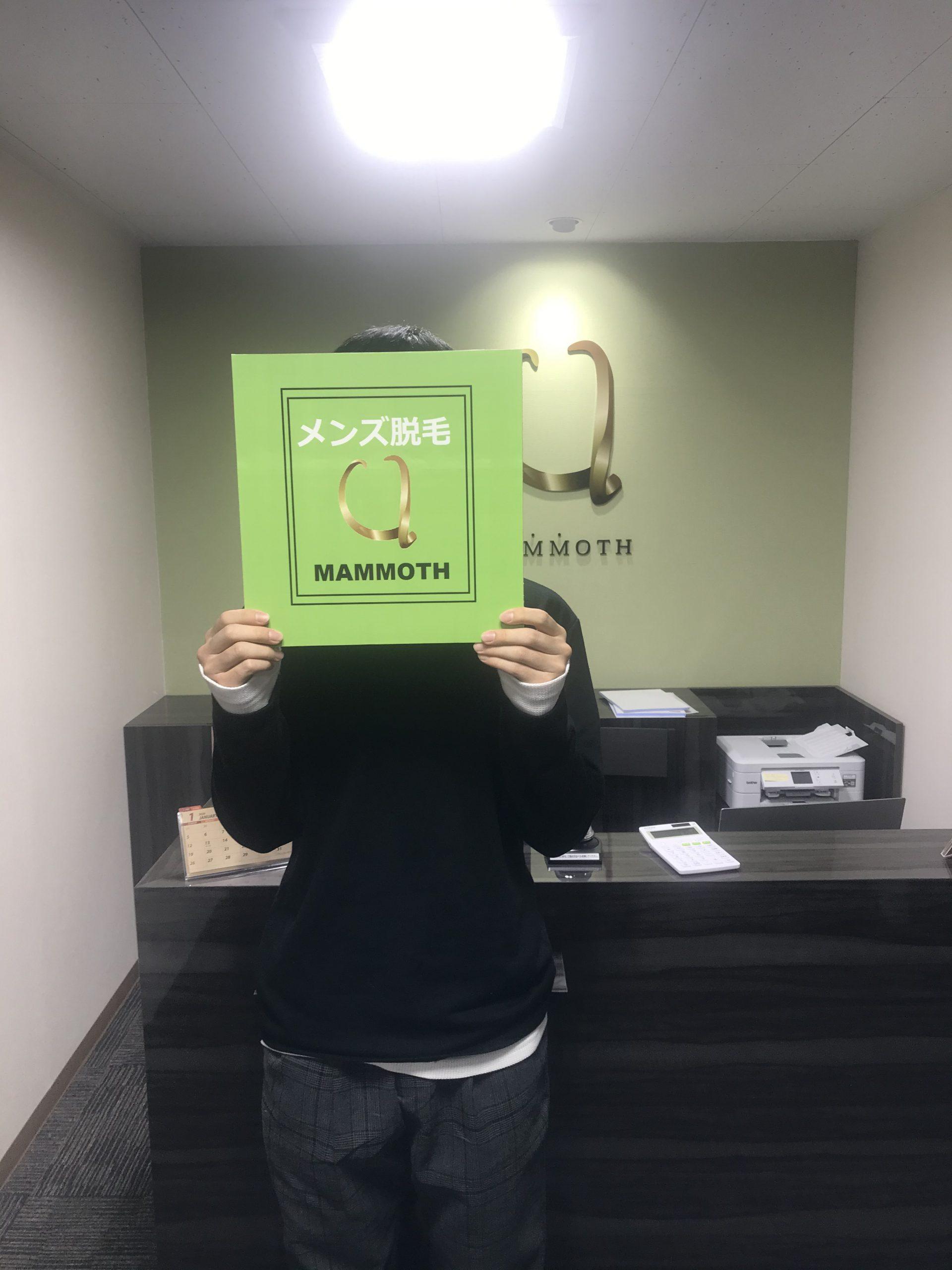 札幌メンズマンモス脱毛VIO
