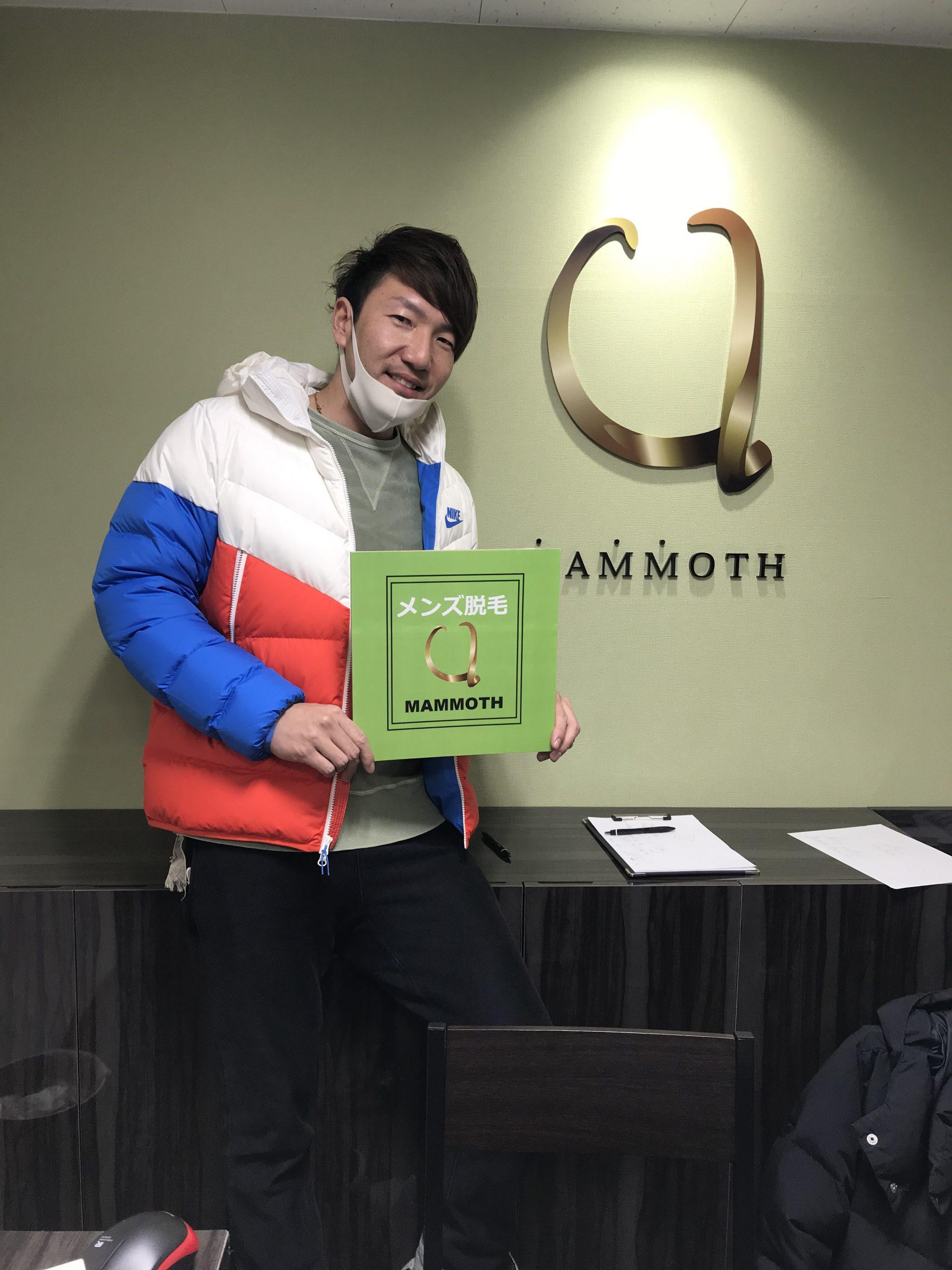 マンモス脱毛札幌ひげ